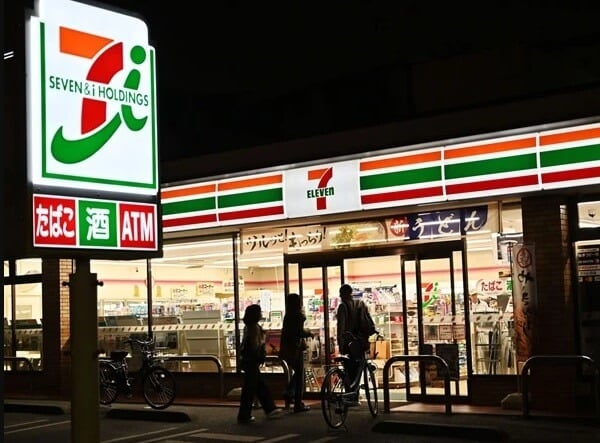 convenience store outdoor sign