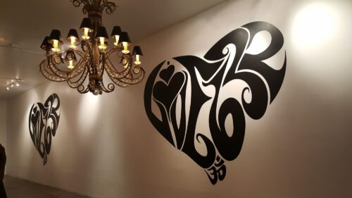 Vinyl decal on the wall